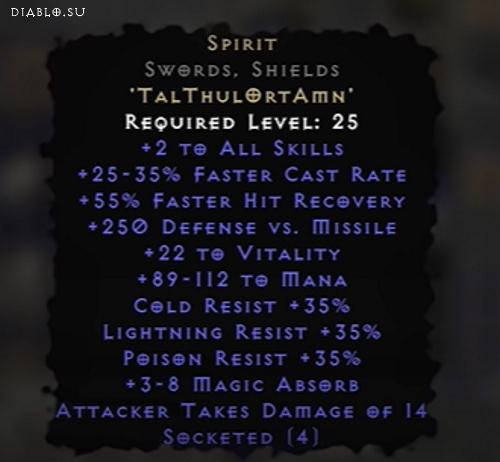 Рунное слово Spirit в D2R
