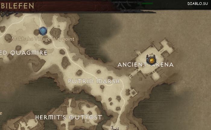 Расположении области с ареной и сундуком ДИ