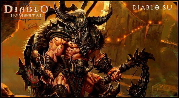 Варвар в Diablo Immortal (мужчина)