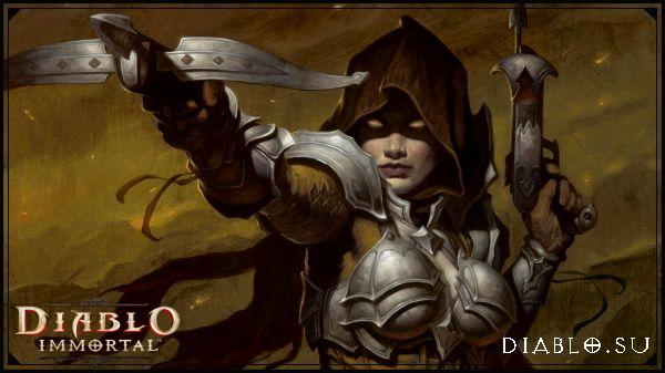 Охотник на Демонов в Diablo Immortal (девушка)