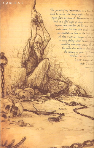 Декард Каин в заключении