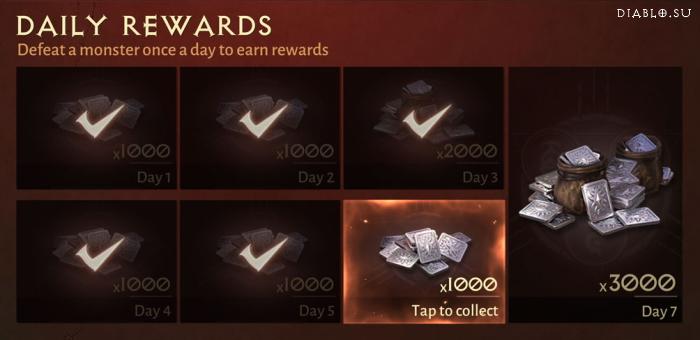 Платина как ежедневные награды