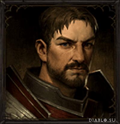 Торговец Честью (Honor Merchant)