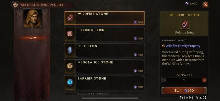 Лавка торговца камнями перековки