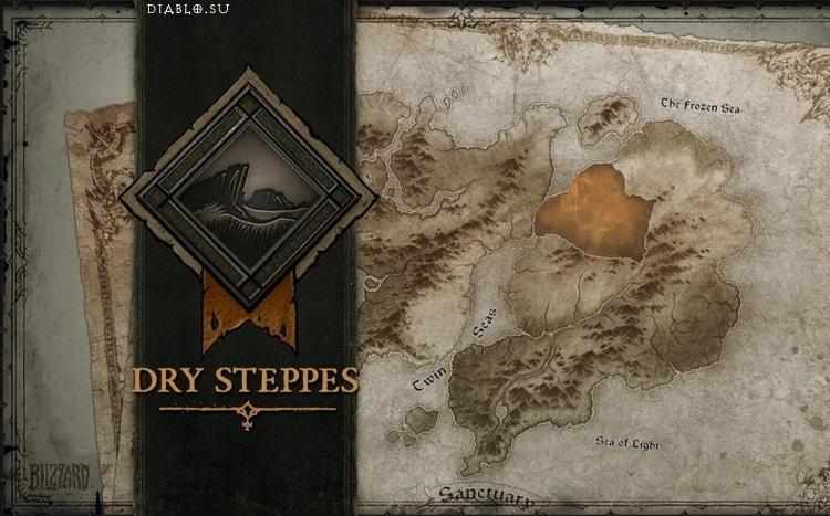 Сухие степи  - карта локации в Д4