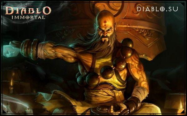 Монах в Diablo Immortal (мужчина)