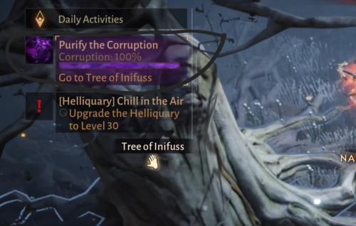 Полоска Purify of Corruption в экране игры