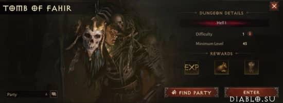 Прохождение Гробницы Фахира в Diablo Immortal