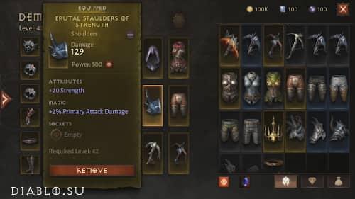Предметы и атрибуты в Diablo Immortal
