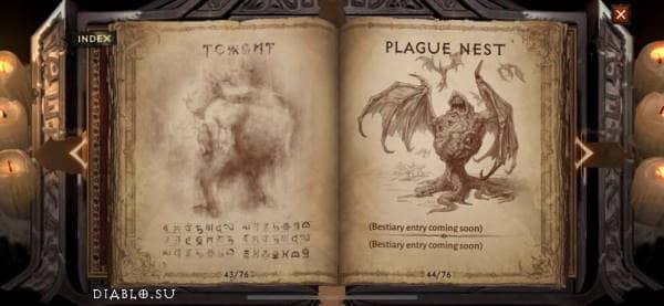 Бестиарий в Diablo Immortal