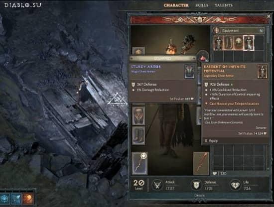 Diablo IV - торговля и обмен