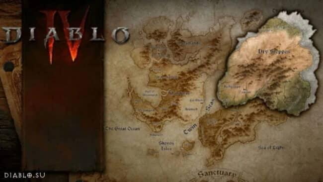 Мир Diablo 4 и его регионы