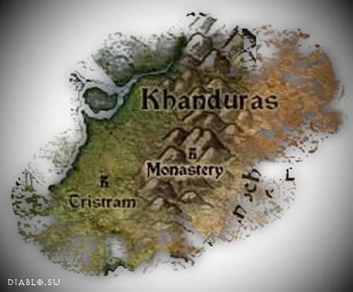 Хандурас - история королевства в Диабло