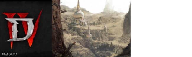 Сухие Степи - регион в Diablo 4